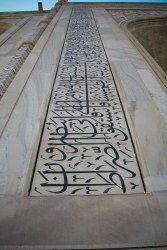 Calligraphy on Pishtaq