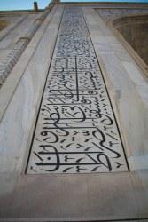 Calligraphy on Pishtaq