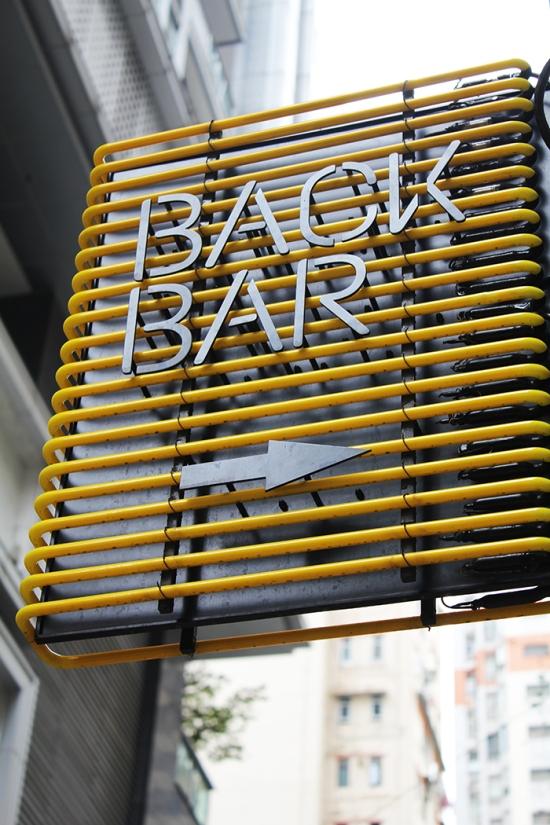 Ham & Sherry Back Bar